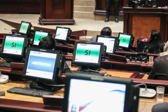 La Asamblea Nacional recibirá a 137 asambleístas desde este 14 de mayo y estarán en funciones hasta el 2025.