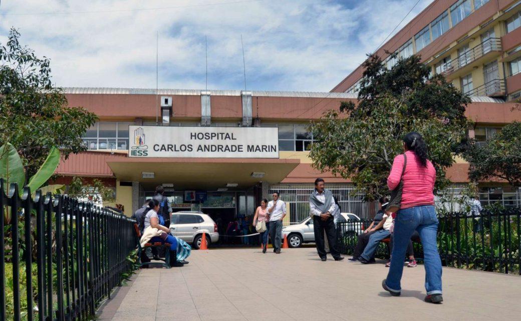 El hospital Carlos Andrade Marín es uno de los más afectados por la situación.